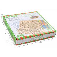多功能早教 数学启蒙教具1-100连续板数字棒圆棒汉字认知玩具