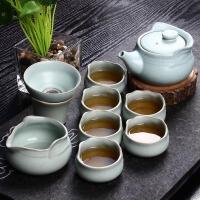 尚帝 陶瓷茶具套装 天青汝窑茶具套装 XMBH2014-088A1