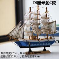 一帆风顺帆船摆件实木质小帆船模型客厅酒柜卧室房间创意摆设