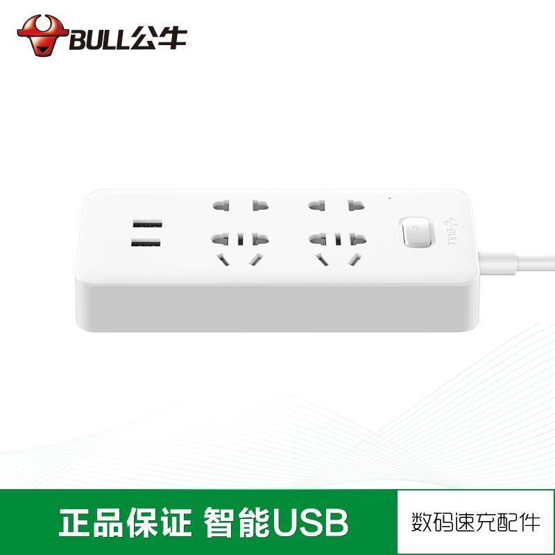 公牛USB智能插座—GNV-UUA124 USB插座接线板智能插排转换器 插线板拖线板插板 USB插座接线板智能插排转换器 插线板拖线板