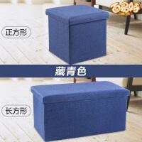长方形收纳凳子储物凳子可坐小沙发凳子家用多功能换鞋凳收纳箱子棉麻风家居日用纯色收纳用品