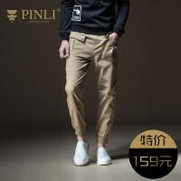 PINLI品立2020春季新款男装修身小脚纯色束脚休闲长裤B183317410