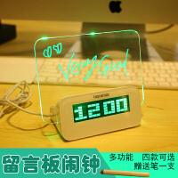 静音夜荧光发光留言板时钟创意电子闹钟学生懒人床头个性定制礼物