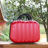 18寸子母箱迷你小行李箱16寸拉杆箱男女学生皮箱子手提14寸化妆包