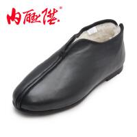 男棉鞋羊毛安棉鞋牛皮底秋冬时尚老字号北京布鞋7302