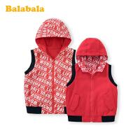 巴拉巴拉儿童马甲宝宝外套男童装2020新款春装连帽两面穿上衣坎肩