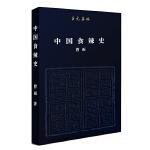 至元集林:中国食辣史 辣椒在中国的四百年
