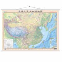 中国地图地形版 中国地形图 挂墙挂绳挂图 1.2米X0.9米 商务办公室书房家用 正版印刷 现货 覆膜防水 无拼接挂图