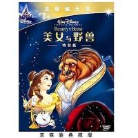 原装正版 迪士尼经典卡通电影 美女与野兽(2D9 典藏版 特别版)(DVD)