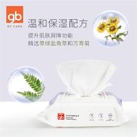 gb好孩子女性湿巾孕产妇卫生护理柔湿巾生理期私密湿纸巾80*3
