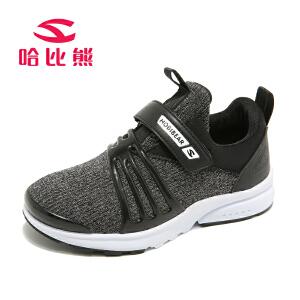 【618大促-每满100减50】哈比熊儿童运动鞋男童鞋子春秋季新款韩版中大童跑步鞋休闲鞋