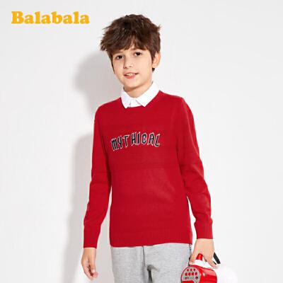巴拉巴拉男童毛衣儿童打底衫中大童毛衫纯棉假两件针织上衣洋气潮