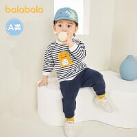 巴拉巴拉宝宝婴儿长袖套装儿童衣服两件套卡通萌春秋款