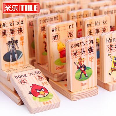 儿童早教益智100片双面积木木制卡通熊出没喜羊羊朵拉玩具1-3-6岁 100片 双面卡通 积木