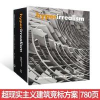 【英文画册】Hyperirrealism 超现实主义建筑 未来建筑设计方案 竞标方案图集 建筑设计书