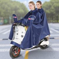 雨衣电动摩托车电瓶车自行车双人女加大加厚骑行韩国时尚雨披 XXXL