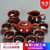 陶瓷功夫茶具套装 浮雕鱼茶杯茶壶 盖碗茶洗茶盘茶海整套 旅行便携窑变茶具