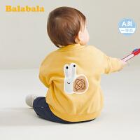 【2.26超品 5折价:79.95】巴拉巴拉儿童外套童装女童上衣婴儿衣服男童2020新款休闲洋气外衣