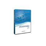 国际出版业发展报告(2018版)
