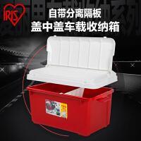 爱丽思IRIS 车用车载后备箱收纳工具箱RVBOX600带隔板盖中盖 包邮