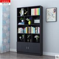 简易学生书柜书架书柜子自由组合储物柜落地置物架简约
