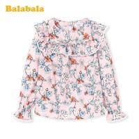 【3.5折价:69.65】巴拉巴拉童装儿童衬衫2020新款春装中大童女童衬衫长袖甜美洋气女