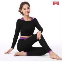 户外长袖跑步运动服健身房秋冬显瘦韩国瑜伽服套装健身服女三件套