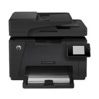 全新原装正品 惠普(HP) Pro MFP M177fw 彩色激光一体机 (打印 复印 扫描 传真) 无线打印,惠普云打印,智慧驱动,智能传真 鼓粉分离