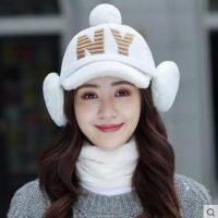 帽子女韩版潮百搭保暖毛绒加厚棒球帽学生逛街女士毛球鸭舌帽