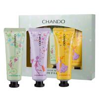 自然堂(CHANDO)护手霜套装三件套(鲜嫩50g+柔润50g+凝润50g)