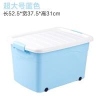 特大号塑料收纳箱储物箱装衣服箱子透明有盖衣物整理箱玩具收纳盒 蓝色 1340g