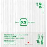 【新书店正版】XS:绿色建筑 [美] 菲利斯・理查森(Phyllis Richardson),谢倩雪 中信出版社 97