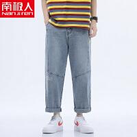 南极人夏季潮流牛仔裤青春活力港风时尚裤子男