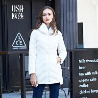 OSA欧莎冬季新款女装 百搭收腰纯色白鸭绒羽绒服女冬D20126