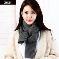 围巾女冬季韩版长款纯色仿羊绒加厚保暖百搭两用披肩冬天时尚款