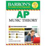 Barron's AP Music Theory, 3rd Edition: with Downloadabl