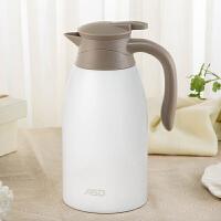爱仕达保温壶ASD 2.0L真空保温瓶304不锈钢便携大容量家用热水壶暖瓶RWS20P4WG-W(纯净白)