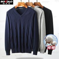 男士纯棉贴身V领长袖针织衫 秋冬季新款薄款保暖菱形格子毛衣装伯克龙 JX2043-481