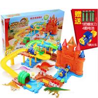 小火车套装电动轨道儿童玩具汽车赛车男孩女孩益智3-6岁