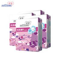 柔爱 炫柔臻彩纸尿裤4包装 透气尿不湿 婴儿男女宝宝通用S/M/L/XL