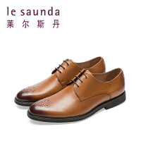 莱尔斯丹 春新款商务正装系带男鞋男士皮鞋9MM02606