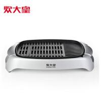 漏油烤盘 电烧烤锅 烧烤电器 多用烧烤电器烤肉烤鱼K3626