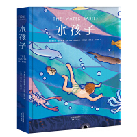 水孩子([The Water Babies])