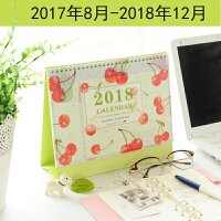 2017-2018年台历横款可爱水果日历简约商务记事本日记桌面办公