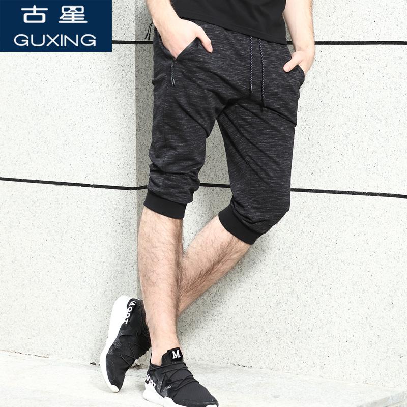 运动短裤男七分裤夏季新款休闲薄款透气青年潮流跑步篮球迷彩卫裤