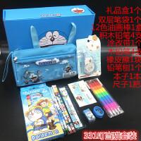 儿童文具套装礼盒 创意学习大礼包小学生开学用品 幼儿园生日礼物
