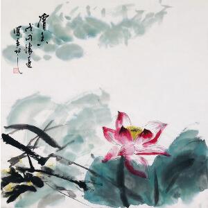 中国书法家协会会员 陈怀远《荷花》DW192