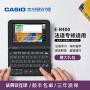 卡西欧电子词典法语E-R400学习机法英汉牛津辞典er400翻译机