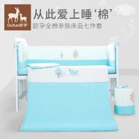 欧孕婴儿床床围春秋款被子新生儿床上用品宝宝棉被纯棉七件套床品