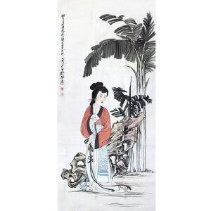 中国泼墨画家,书法家张大千《仕女图》DW234